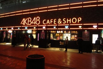 AKB48 Cafe & Shop in Akiba