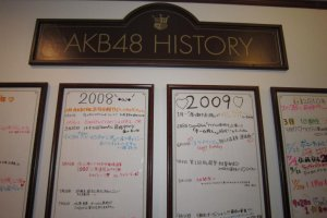 Inside the cafe there are some pannels that show the history of the group.