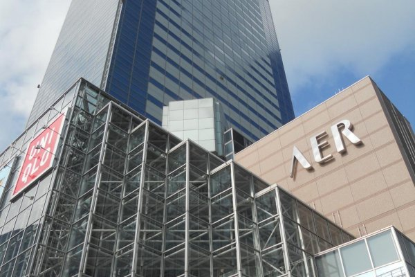Front of the AER Building near Sendai Station