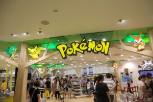 The Tohoku Pokemon Center which opened in 2012