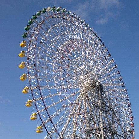 Vòng quay Osaka Ferris Wheels