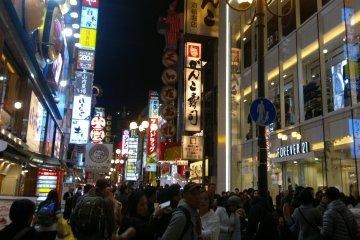 Jajanan Pinggir Jalan di Jepang