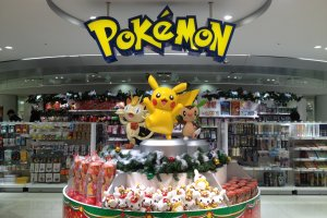 Welcome to Pokemon Center Osaka