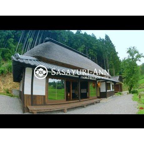 Inside Rice Terrace Villa Sasayuri-ann