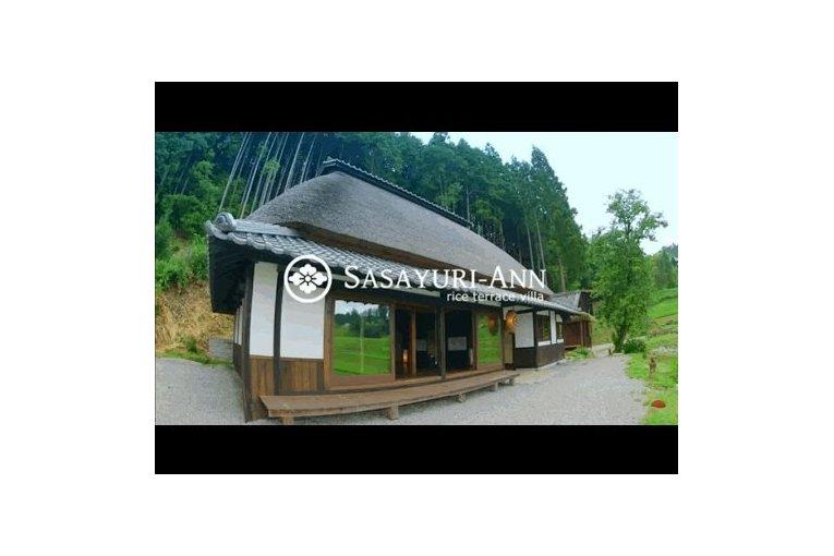 Villa Persawahan Sasayuri-ann