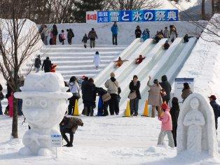 Onuma Hakodate Snow & Ice Festival