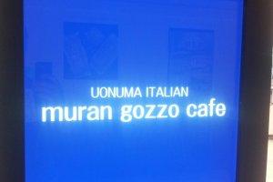 Muran Gozzo Cafe