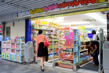 <p>Matsumoto Kiyoshi attracts people from all walks of life with its variety of merchandise</p>