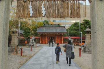 <p>The entrance of Kego Shrine</p>