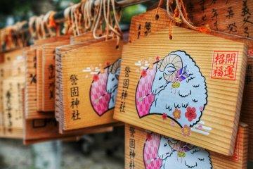 <p>Ema (votive tablets) at Kego Shrine</p>
