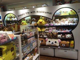 Cửa hàng Rilakkuma có rất nhiều chi nhánh quanh Tokyo