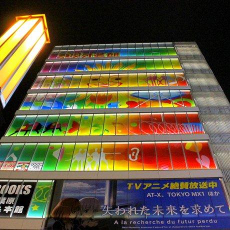 Akiba Radio Kaikan