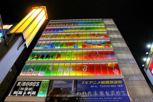 Radio Kaikan is a 10-level edifice