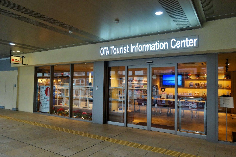 ศูนย์บริการข้อมูลการท่องเที่ยวเมืองโอะตะตั้งอยู่บนชั้นสองของสถานีเคะอิคิว คะมะตะ (Keikyu Kamata)