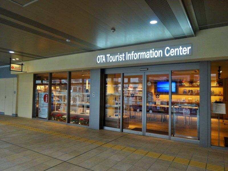 <p>ศูนย์บริการข้อมูลการท่องเที่ยวเมืองโอะตะตั้งอยู่บนชั้นสองของสถานีเคะอิคิว คะมะตะ (Keikyu Kamata)</p>