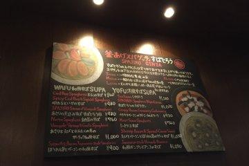 Spajiro Pasta Chain in Tokyo