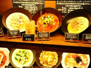 A wide variety of Japanese and Italian pastas