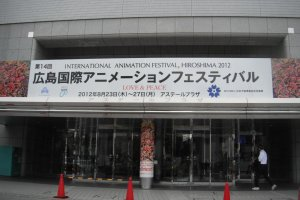 Entrance to the festival