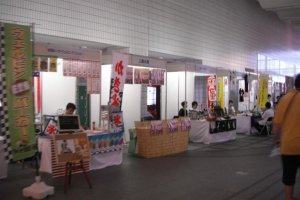 Stalls in the main hall