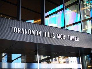 Toranomon Koffee nằm trong khu phức hợp tòa nhà chọc trời Toranomon Hills.