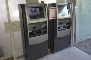 The very zingy ticket machines at the entrance