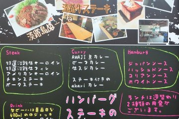 <p>Although mainly serving tasty hamburgers, steaks, and curry, there are a number of other items on the menu.</p>