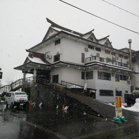 Maruyama Onsen Kojyokan, Ishiuchi