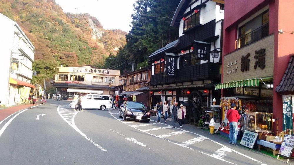 Thác Fukuroda nằm ở thị trấn nhỏ Daigo, phía bắc tỉnh Ibaraki.