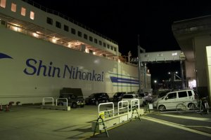 The ferry at the port in Maizuru, Kyoto