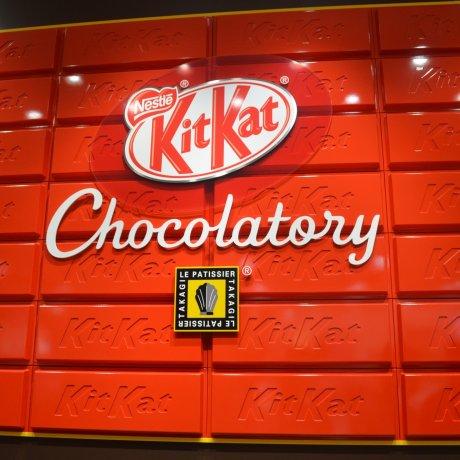 KitKat Chocolatoryแห่งที่2ในโตเกียว