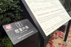 A sign tells more about it in Japanese and English.