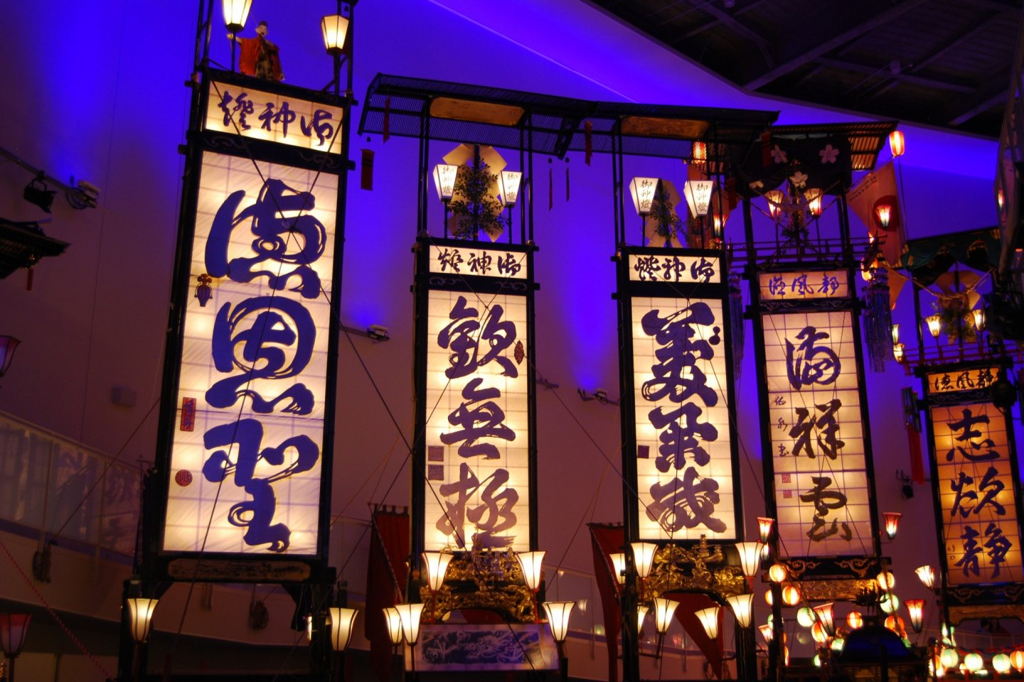 Kiriko are illuminated from the inside and they are decorated with large Kanji characters or with paintings.