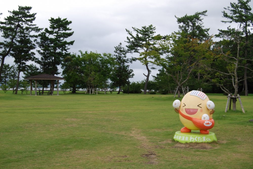 Wakatama-kun has fun in Yuttari Park