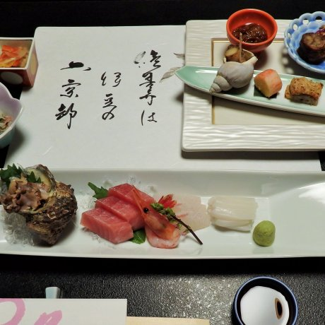 ทานอาหารเลิศรสที่ Marukyu Ryokan
