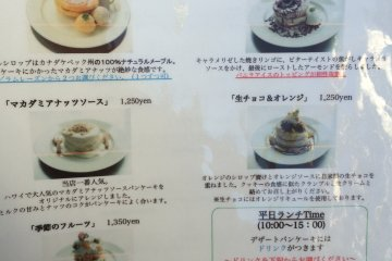 <p>Here is part of the menu.</p>