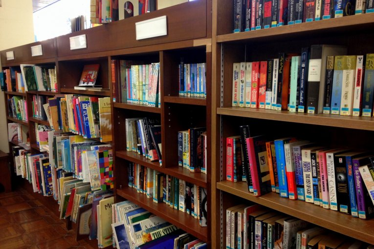 Fussa City Chuo Library