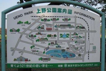 Information Sign at Ueno Park