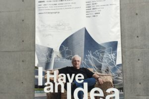 The I Have An Idea exhibition goes until Feb. 7.
