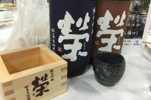 純米吟醸の青、純米六割五分の茶