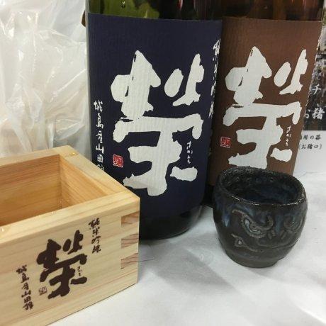 地産池消の酒造り!山田錦を使用した最上級の日本酒「榮」