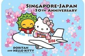 싱가포르 SJ50