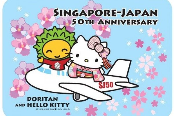 O logotipo de turismo do SJ50, com os personagens Hello Kitty e Dori-tan!