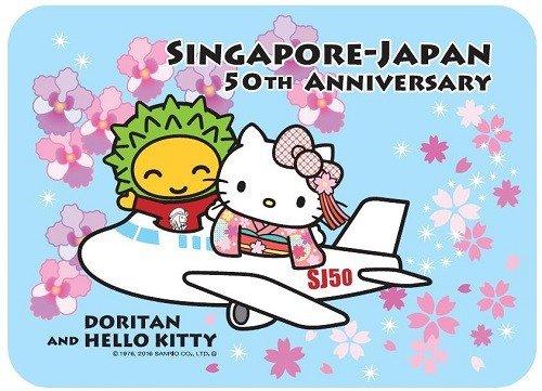 The SJ50 tourism logo, featuring Hello Kitty and Dori-tan!