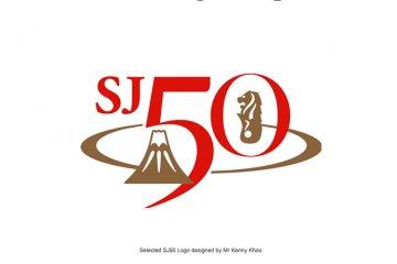 The SJ50 logo