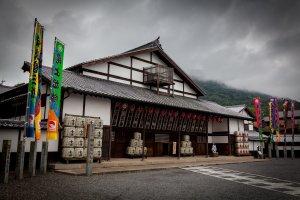 Le Kanamaru-za ou Grand Théâtre Konpira