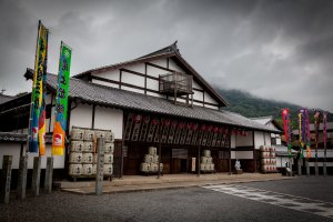 Kanamaru-za or Konpira Grand Theater