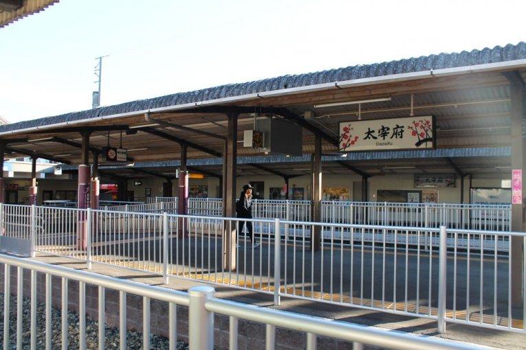 Santuario Dazaifu Tenmangu