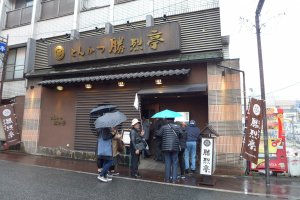 หน้าร้านหมูดำ ร้าน Katsuretsutei Shinshigai Honten