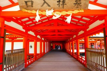Use the Hiroshima Free Wi-Fi service on the ferry ride to Miyajima to learn more about the Itsukushima shrine.