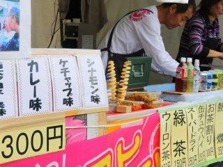 Kios kentang goreng twisted hanya 300 yen